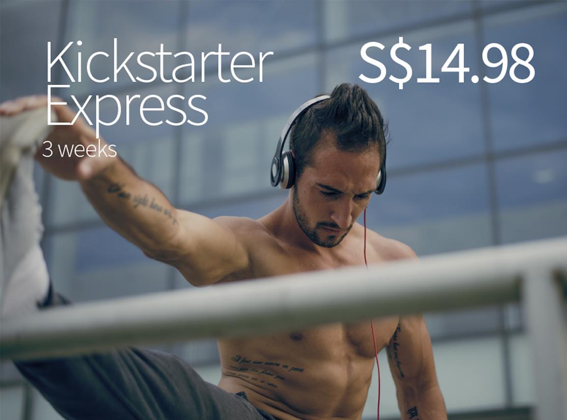 Kickstarter Express